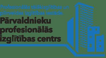 Pārvaldnieku profesionālās izglītības centrs